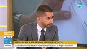 """Защо Радев заяви, че прекратената му визита в Естония е """"активно мероприятие""""?"""