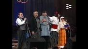 Клуб Нло - 29 Януари 2000