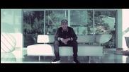 Премиера! 2015   Nicky Jam Ft De la Ghetto - Si Tu No Estas ( Официално Видео )