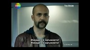 Безмълвните - Suskunlar - 8 eпизод - 2 част - bg sub