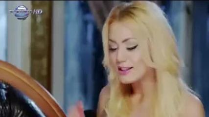 New! Теди Александрова & Сурай - Заради една любов Официално видео