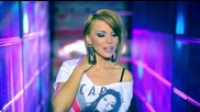 Official Video ! Алисия - Мен ли питаш *високо качество*