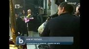 Bg сериал - Столичанин в Повече !
