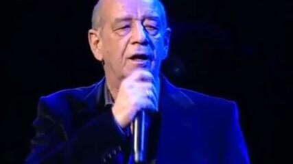 Димитрис Митропанос и Пеги Зина - Очите не си променят цвета