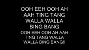 ooh ee ting tang