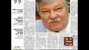 Преглед на печата - 28 ноември 2011 г.