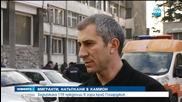Заловиха 119 нелегални мигранти край Пазарджик