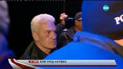 Бой пред НАТФИЗ след скандал с участието на Сидеров