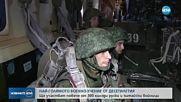 """Москва: Военното учение """"Восток 2018"""" е оправдано"""
