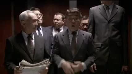 Пръдня в асансьора