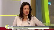 Яна Маринова: В забързания живот хората бягат от собствените си мисли