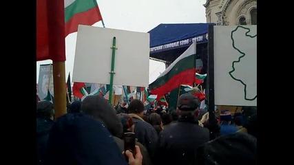 Честването на 3 Март с партия Атака