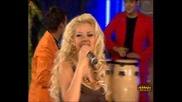 Гергана - Измама (промо - Мария - Осъдена душа)