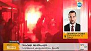 УЕФА заплашва Русия с изваждане от Европейското първенство