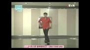 Танцови Стъпки - Justin - Like I Love You