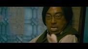 Rurouni Kenshin 5/8 (bg Sub)