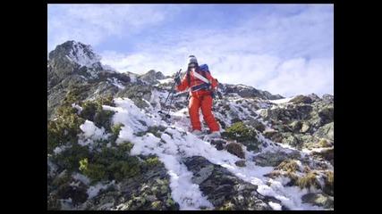 Републикански ски - поход