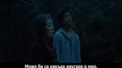Until The Break of Dawn / Tsunagu (2012) / До зазоряване (3/4)