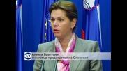 Правителството в Словения подаде оставка, нов кабинет ще се избира на 5 юни