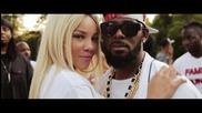 R. Kelly - Backyard Party ( Официално Видео )