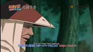 Naruto Shippuuden 239 Preview [bg Sub] Високо Качество
