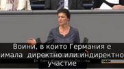 Феркел смачкана като хлебарка от Сара Вагенкнехт in Deutscher Bundestag