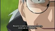 [ Bg Sub ] Naruto Shippuuden 104 Високо Качество