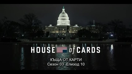 House of Cards S03e10 Chapter 36