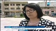 Пореден епизод етническо напрежение в навечерието на местните избори