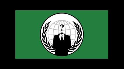 Anonymous - Съобщение до Нато