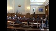 Новините на турски език отново скараха депутатите
