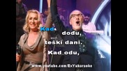 Vesna Zmijanac i Dino Merlin - Kad zamirisu jorgovani (karaoke)