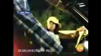 Лудакрис - Муув Битч
