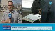 Окръжният съд в Добрич решава за мярката на Желяз Андреев