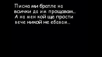 C - Boy & Andre Mc - Някой Ден