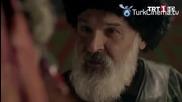 Възкръсналият Ертугрул 2015 еп.10 Руско аудио Турция