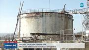 Транспортират 2500 тона опасен химикал от Девня