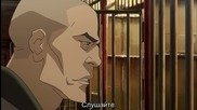 The Legend of Korra Book 3 Episode 10 - Long Live the Queen Bg Вградени