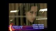 Светла Иванова & Орлин Павлов - Сладка отрова [ Planeta Mobile ]