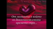 Roxette - It Must Have Been Love -трябва да е било любов