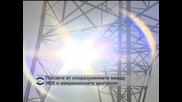 Атанас Тасев: Договорът с американските ТЕЦ-ове намалява дефицита в НЕК
