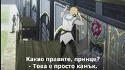 Garo Honoo no Koukin 02 [ Бг Субс ] Върховно Качество