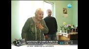 Едно бебе върна надеждата за живот на тежко болен мъж - Здравей, България (29.04.2014г.)