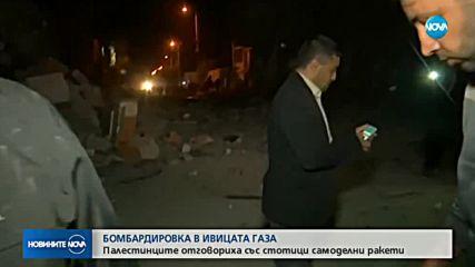 Израел бомбардира сградата на телевизията в ивицата Газа