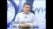 Владислав Горанов: Правителството прави опити да замаскира политическата криза във финансова подобна