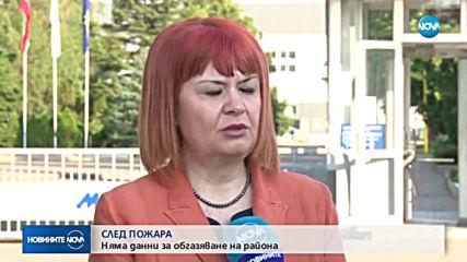 """Какво причини огромния пожар в ТЕЦ """"Марица-изток 2"""" и какви са щетите?"""