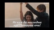 Танца На Любовта - Bzn - Dance Dance Dance