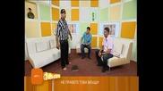 Tv+ Денят - Гълтач на саби