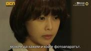 Бг субс! Vampire Prosecutor / Вампирът прокурор (2011) Епизод 3 Част 4/4