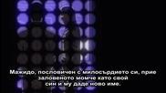 [ Bg Sub ] Full Metal Panic Tsr Епизод 11